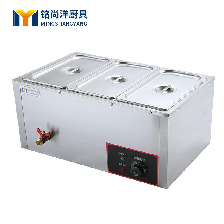 MINGSHANGYANG Thiết bị nhiệt điện bằng Thép không gỉ ba khay .