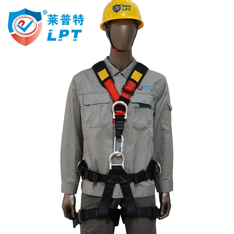 LPT Dây đai an toàn Lept leo núi ngoài trời , cứu hộ bảo vệ toàn diện