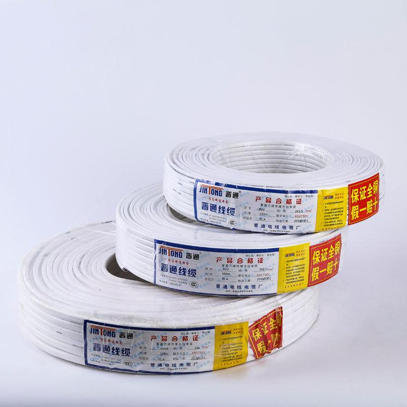 dây đồng trắng mềm và dây cáp đồng mềm hai lõi dây trắng lõi phẳng