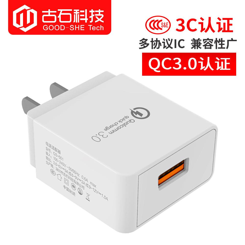 Bộ sạc nhanh 9V2A cho đầu sạc Huawei - QC3.0