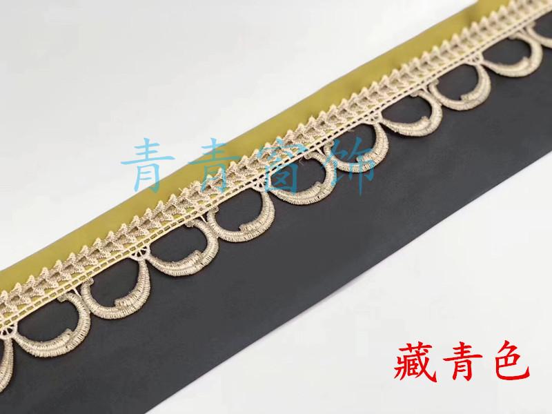 Dây cột rèm Đô kiện viền ren màn hình dày dày 42.5.5558670