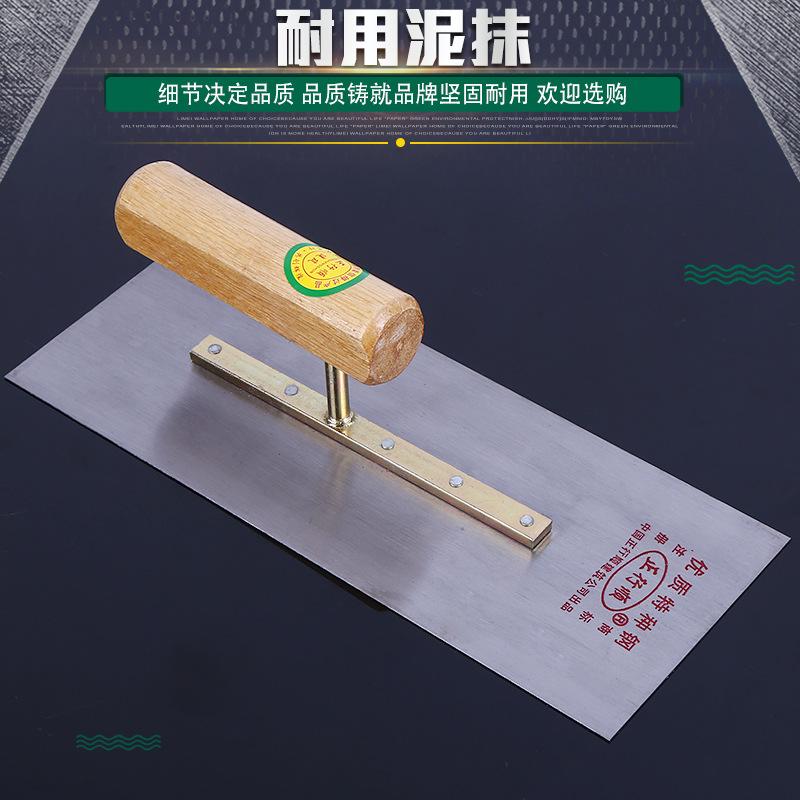 ZHENGXINGSHUN Công cụ nghề mộc Nhà máy trực tiếp đang đi thẳng vũng bùn Tay cầm bằng gỗ bền 65 đập v