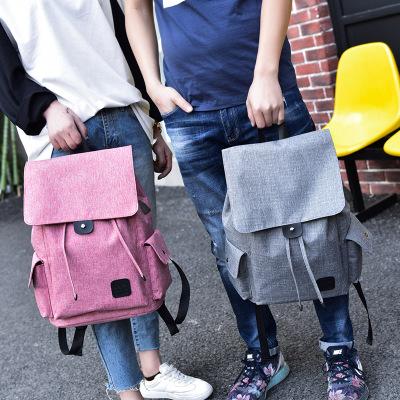 Cặp học sinh Hot Giao diện USB sạc ba lô nam thông minh chống nước văng túi đi học giải trí nữ dung
