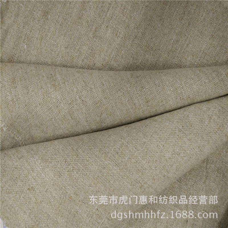 Vải Hemp mộc vải lanh, vải lụa, túi xách, giầy, vật liệu tay, vải lanh