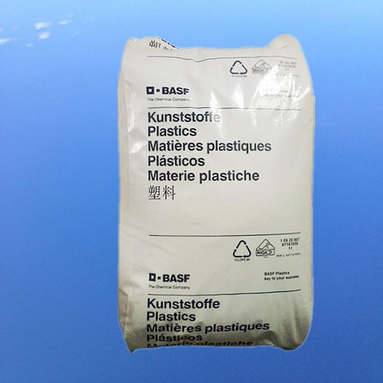 Thị trường Hoá chất Chống va đập PA6 BASF B3ZG3 chống va đập, kháng hóa chất PA6-GF15% tăng cường