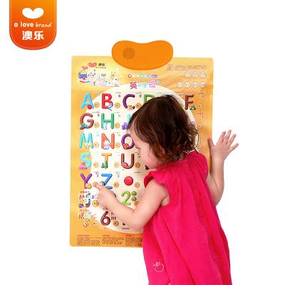 Đồ chơi luyện trí thông minh  Tập hợp đầy đủ các thẻ xóa mù chữ lồi và hình ảnh giọng nói Trẻ em Kha