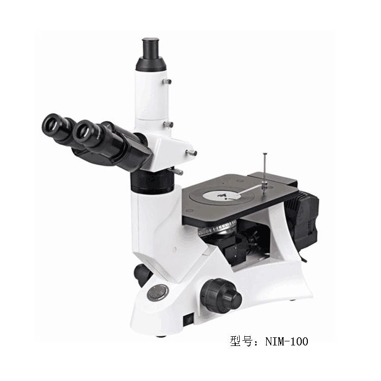 Dung cụ quang học Kính hiển vi đảo ngược Jiangnan Yongxin NIM-100