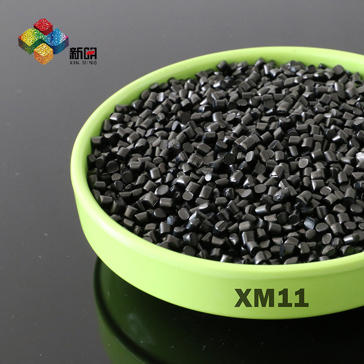 XINMING Hạt màu chủ Đen masterbatch phim nhựa đặc biệt Masterbatch dây XM11 vẽ thổi thổi thổi khuôn