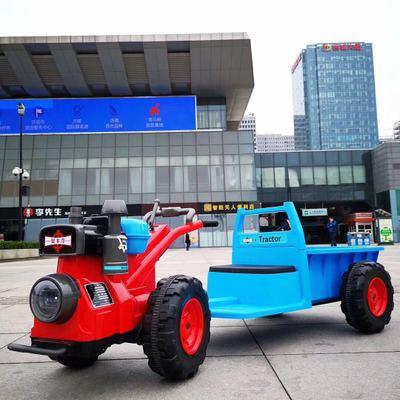 Xe điện trẻ em xe Máy kéo mini .