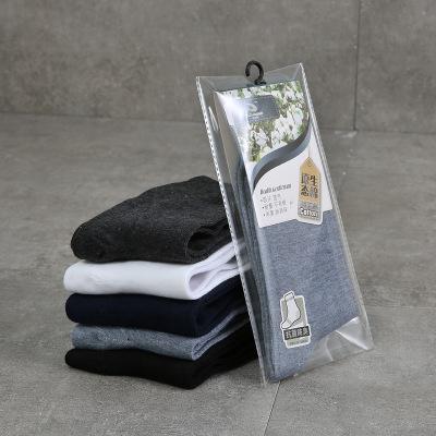 Vớ trẻ em  Vớ nam bằng vải cotton Bốn mùa Stockings Khử mùi thể thao Màu đen Rắn màu Cotton Vớ nam m