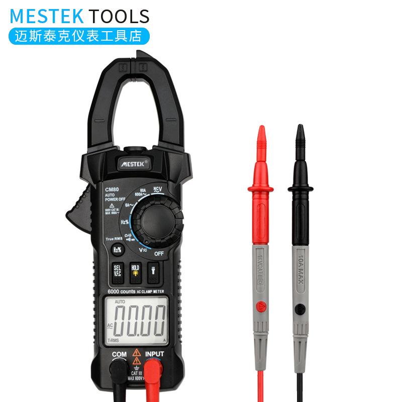 MESTEK Đồng hồ đo điện CM80 kỹ thuật số đa chức năng
