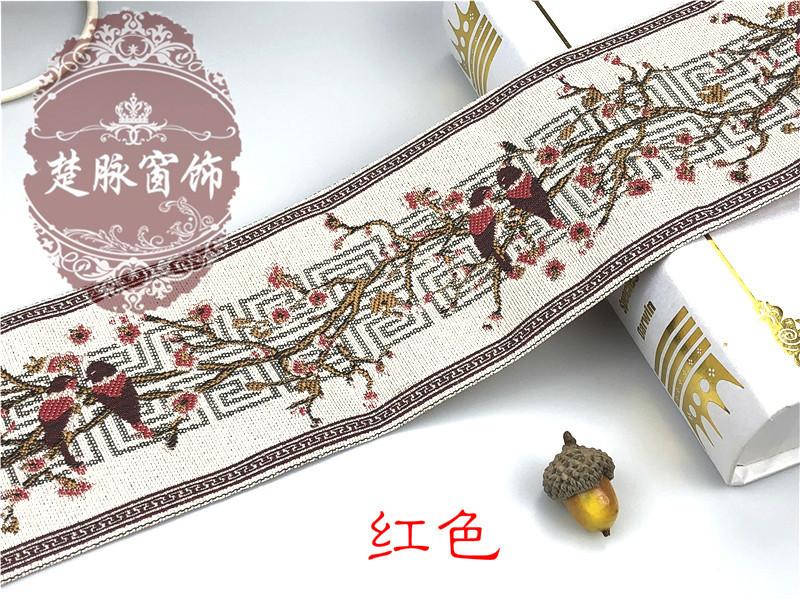 Dây cột rèm Thêm dải băng bọc hậu m ới dải băng muối dày 9 cm khâu bên cạnh Ethen -style -truyền -ch