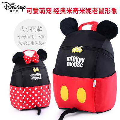 Cặp học sinh Hot Túi đi học mẫu giáo Disney Ba lô Mickey bé trai 1-3 tuổi và ba lô dễ thương chống m