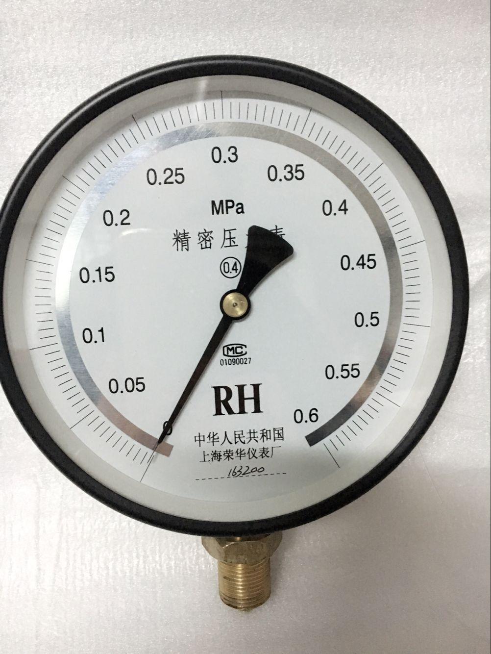 Máy đo áp suất chính xác YB-150A
