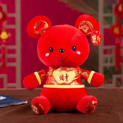 Thị trường đồ chơi 2020 Năm con búp bê chuột phù hợp với Tang đồ chơi chuột sang trọng may mắn búp b