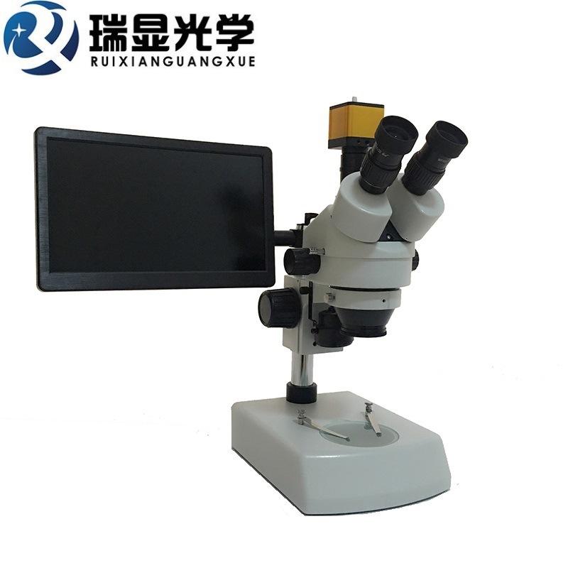 RUIXIAN Dung cụ quang học bán kính hiển vi ba chiều âm thanh nổi lên và xuống