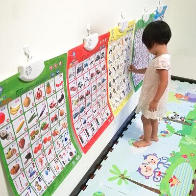 Đồ chơi luyện trí thông minh  Lele cá va chạm âm thanh biểu đồ tường âm thanh bức tranh 012345 tuổi