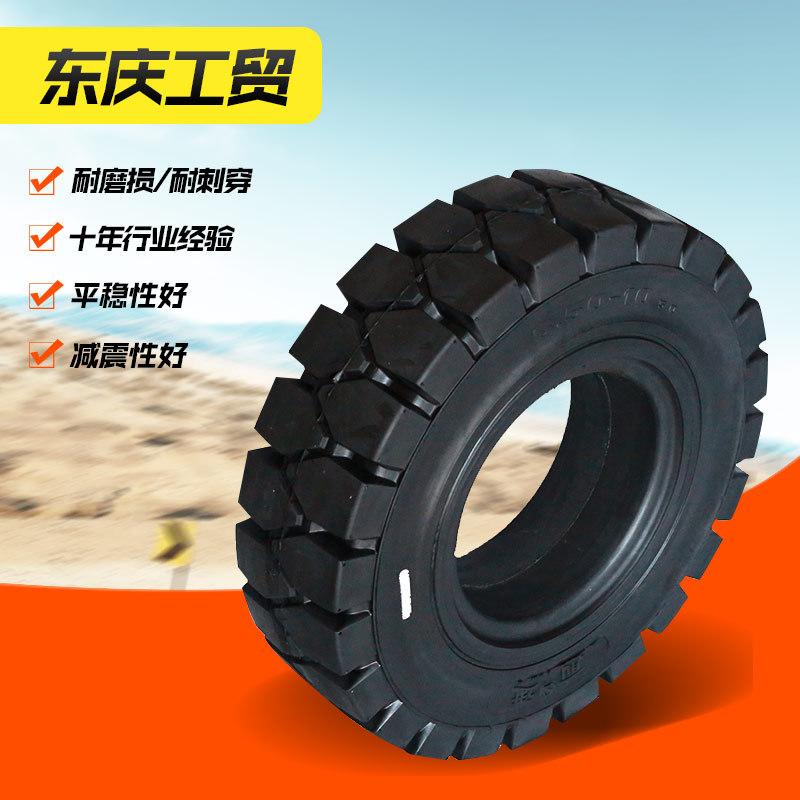 Bánh xe Lốp xe nâng rắn 7.00-12 lốp đặc .