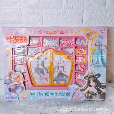 Thị trường đồ chơi Chính hãng Ye Luoli Hạt Set Thời trang Tóc Niềng răng Vương miện Trang sức Hộp Tr