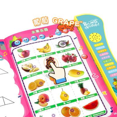 Đồ chơi luyện trí thông minh  Nguồn Lebao phiên bản có thể sạc của trẻ em đọc sách tiếng Anh Trẻ sơ