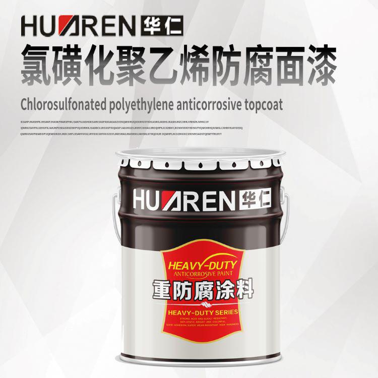 HUAREN Sơn Clorosulfonated polyethylen chống ăn mòn axit và kim loại kiềm cấu trúc thép chống hóa ch