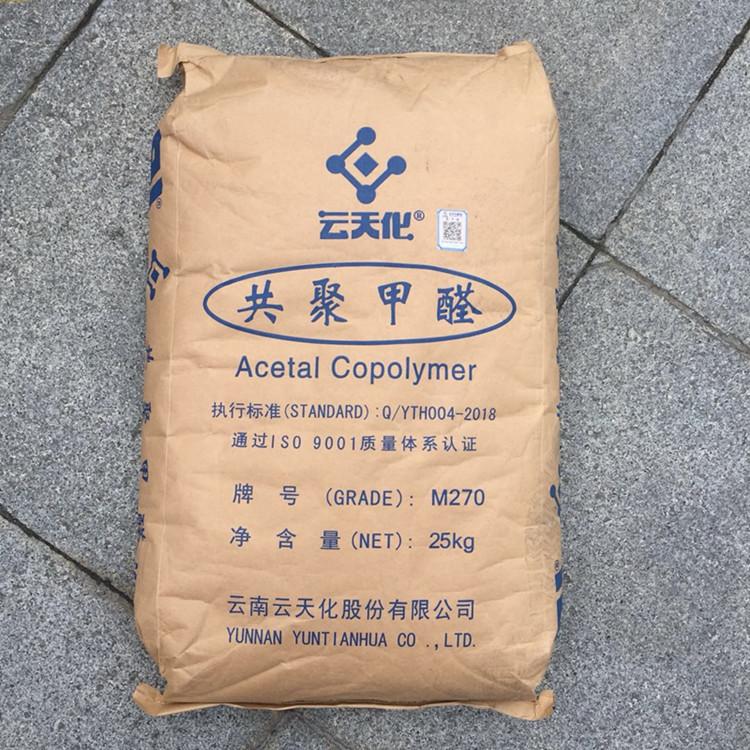 Keo dán tổng hợp nhựa POM Yuntianhua M270 chịu mài mòn hóa học