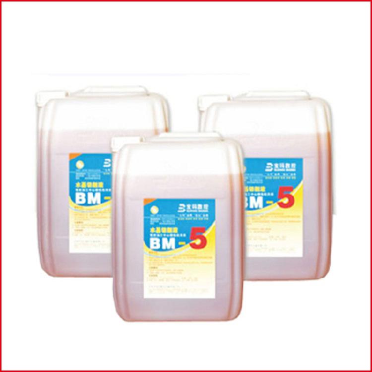 BAOMA Chất phụ gia chế biến kim loại Baoma 0 phát thải 0 dầu kim loại xử lý nước tinh khiết cắt chất