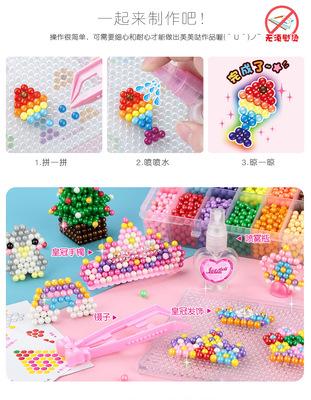 Thị trường đồ chơi Le Jier Variety Water Condensed Hạt Magic Magic Hạt trang sức Cuộc sống Sáng tạo