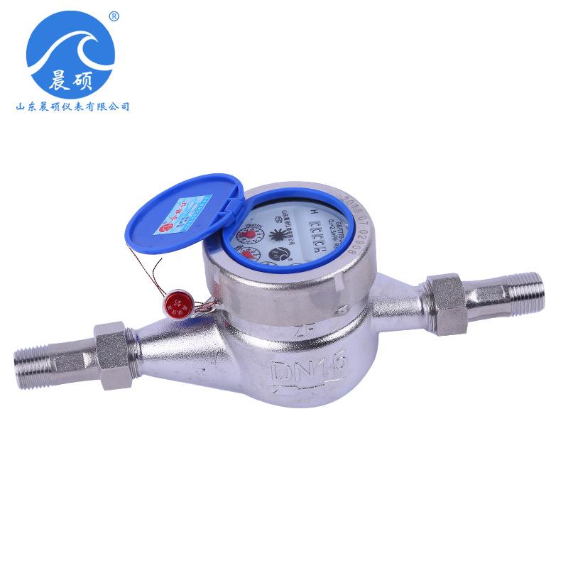 Đồng hồ đo nước bằng thép không gỉ 304 chống ăn mòn