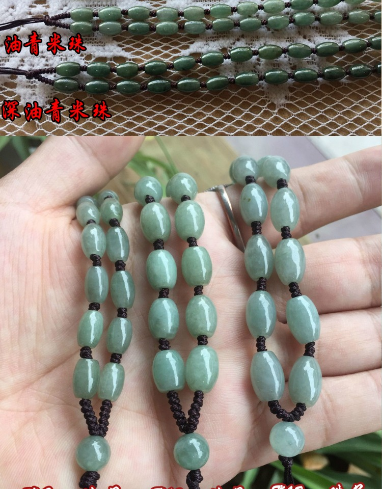 dây đeo Dây chuyền Pearl loại cao, ngọc quả vàng, vòng cổ, ngọc cổ, vòng cổ..