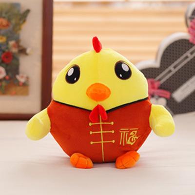 Thị trường đồ chơi Năm Dậu Linh vật Đồ chơi sang trọng Gà vàng Nhỏ Logo tùy chỉnh Tang Tang Gà Mặt d