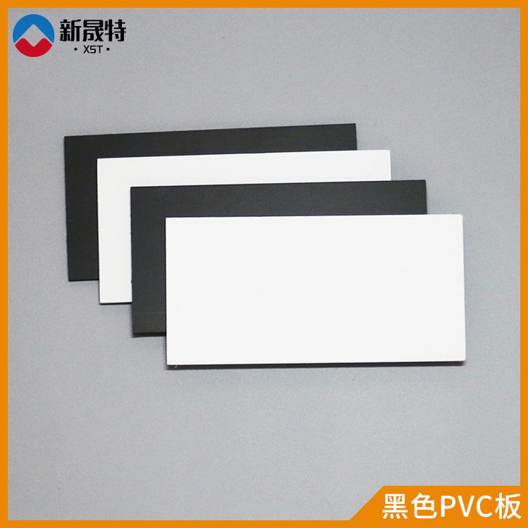XINSHENGTE Ván nhựa (cuộn) Sơn Đông nhà sản xuất gia công PVC bọt bảng nhựa PVC bảng nhựa Chevron bả