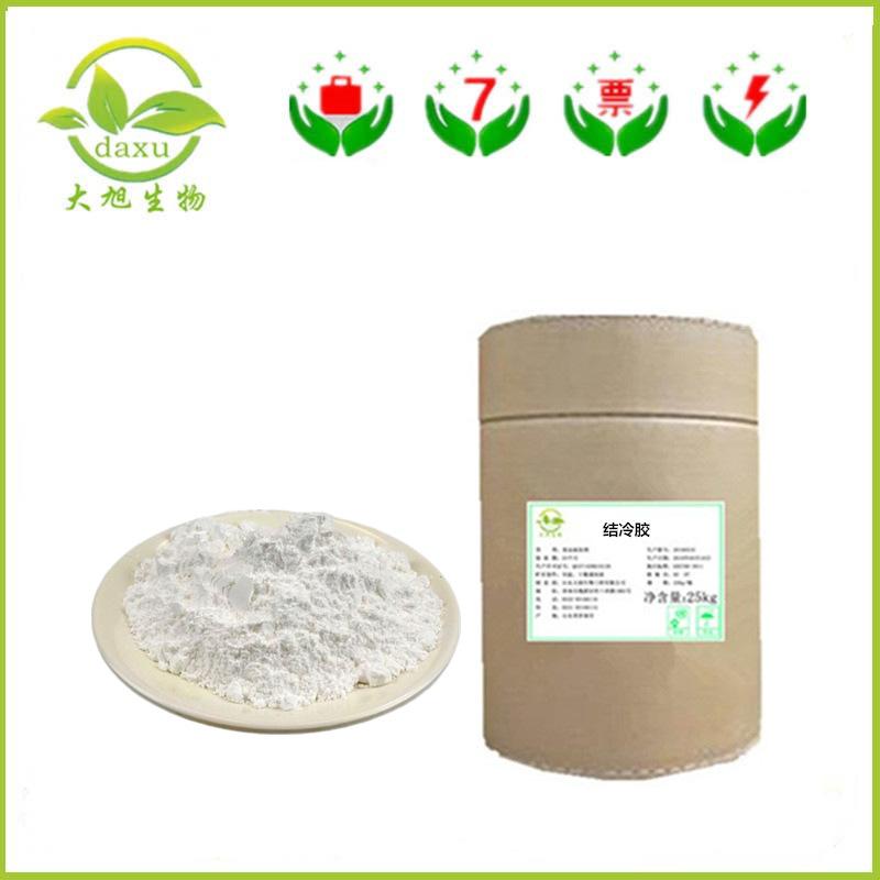 Daxu Chất phụ gia thực phẩm thực phẩm nóng cấp gellan chất làm đặc phụ gia thực phẩm