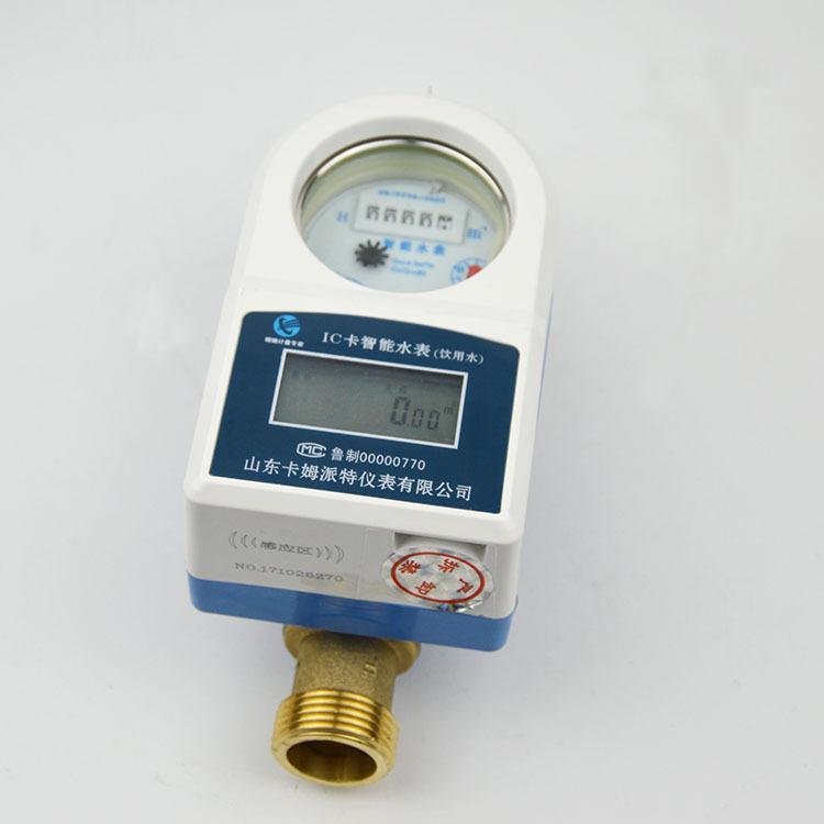 KMPT Đồng hồ nước không dây Home dn20 kỹ thuật số