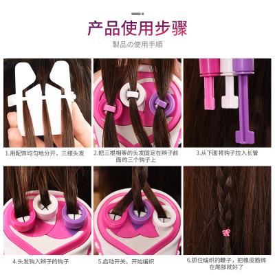 Thị trường đồ chơi Lắc với cùng một đoạn ba tóc bện tóc giả trẻ em buộc tóc tạo tác tạo tác bẩn nghệ