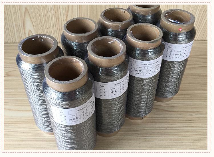Thép thép cao nhiệt độ bền vững Dây kim loại Thanh cao vùng Vịnh Thanh Phong, thấp kháng cự Dây an t