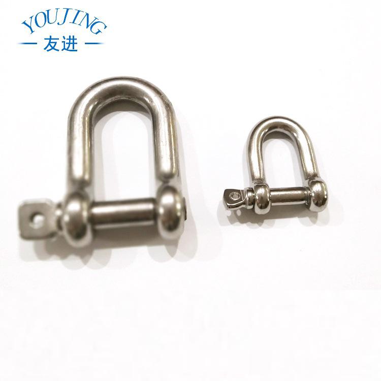 YOUJIN Ma-ní 304 móc thép không gỉ móc khóa loại D kết nối khóa móng ngựa còng nhà máy trực tiếp