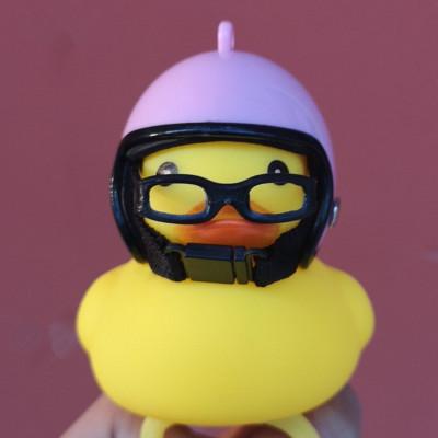 Thị trường đồ chơi Vịt nhỏ màu vàng Kính đặc biệt Sven Vịt mũ bảo hiểm an toàn Vịt nhỏ Kính phụ kiện
