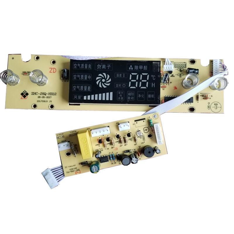 OEM Linh kiện điện gia dụng Nhà máy lọc không khí trực tiếp bộ lọc bộ phận mạng máy tính bảng động c