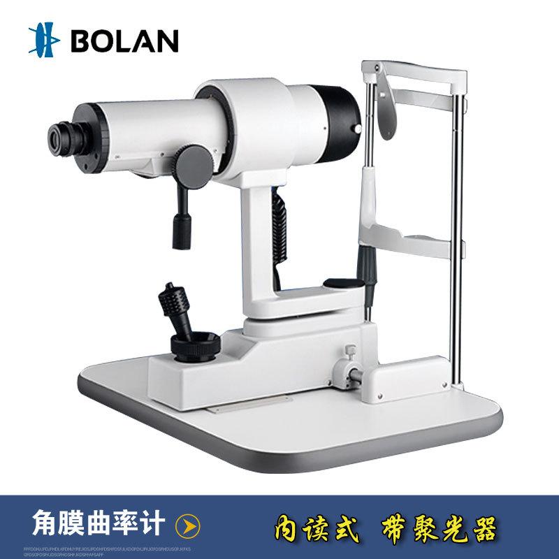 BOLAN Dung cụ quang học Thiết bị kính 8001 keratometer