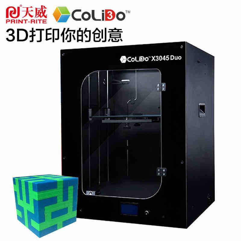 TIANWEI Máy in 3D Nơi xuất xứ Trung Quốc