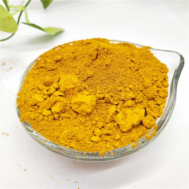 FENGLIAN Sơn Cung cấp sắt oxit màu vàng sắc tố số 2 bê tông nhựa nguyên liệu gốm đặc biệt
