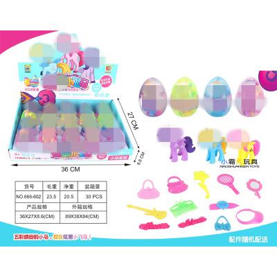 Thị trường đồ chơi Phim hoạt hình mô phỏng ngựa trang điểm trang phục set 666-602 câu đố trẻ em chơi