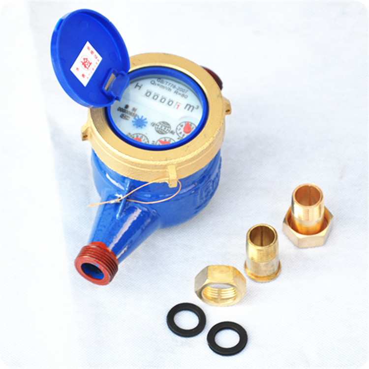 XINXIANG Đồng hồ đo nước Xiangxiang dn15-dn100
