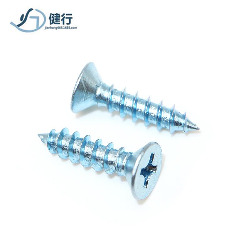 RONGYAO Ốc vít FA màu xanh và trắng kẽm cộng với đầu gõ cứng vít vít đầu cứng độ cứng cao M3M3.5M4M5
