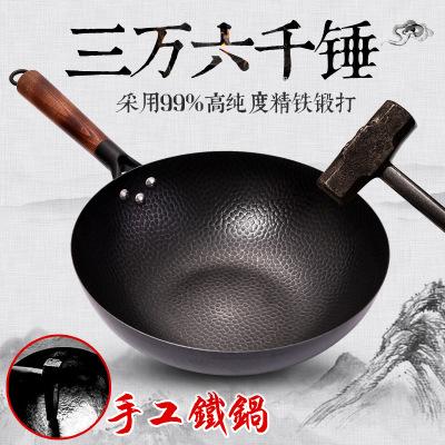 Nồi chiên bằng sắt Zhangqiu 32cm không tráng phủ .