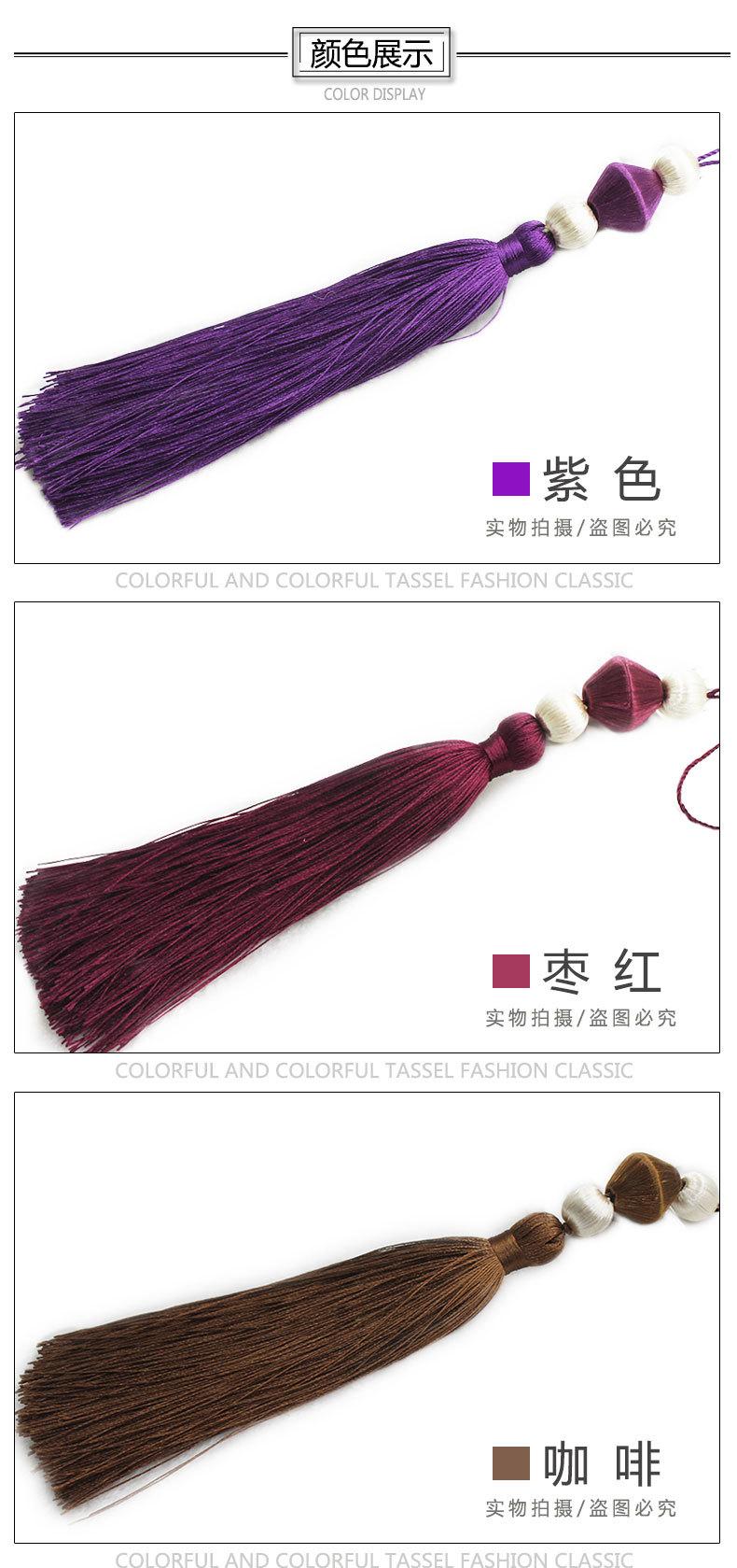 sợi tua Giá trị hiện thời ưa thích (dây dây thừng) treo cổ dài và nhỏ
