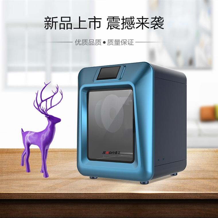 Máy phun nhiệt độ cao Phần mềm quét 3D