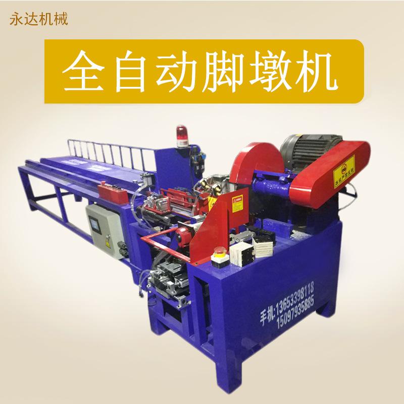 Thiết bị máy chế biến sản xuất gỗ