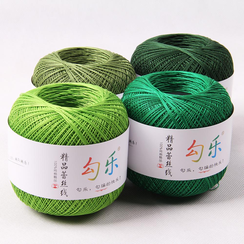 Chỉ thêu Lừa được No. 8 sợi dây ren 250g nửa ký kg Dịch vụ đan trang cho mùa hè